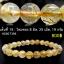 ▽[โปรโมชั่น] สร้อยข้อมือ ไหมทอง (Rutilated Quartz ) 8-10.5 mm. (06-09-17) thumbnail 16