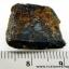 แร่อิลเมไนท์ (ilmenite) ไทเทเนียมไดออกไซด์ จากปากีสถาน (3.6g) thumbnail 4