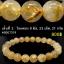 ▽[โปรโมชั่น] สร้อยข้อมือ ไหมทอง (Rutilated Quartz ) 8-10.5 mm. (06-09-17) thumbnail 3