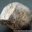 ▽แร่ภูเขาควาย หินมงคลจากภูเขาควาย (15g) thumbnail 2