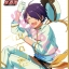 Ensemble Stars! - Visual Shikishi Collection Part.2 15Pack BOX(Pre-order) thumbnail 12