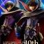 Code Geass R2 - G.E.M.Series Zero 10th Anniversary Edition (Limited Pre-order) thumbnail 1