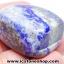 ลาพิส ลาซูลี่ Lapis Lazuli ขัดมันขนาดพกพา (57g) thumbnail 5