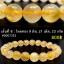 ▽[โปรโมชั่น] สร้อยข้อมือ ไหมทอง (Rutilated Quartz ) 8-10.5 mm. (06-09-17) thumbnail 9