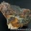 แร่โมนาไซท์ (Monazite) , แร่หายากจาก USA (44g) thumbnail 1