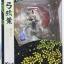 Oboro Muramasa - Yuzuruha (In-Stock) thumbnail 1