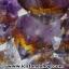 โพรงอเมทิสต์-คาค็อกซิไนท์ ขนาดใหญ่ ร่ำรวย มั่งคั่ง เสริมบารมี ( Amethyst-Cacoxenite Geode) 194KG thumbnail 20