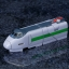 "D-Style ""The Brave Express Might Gaine"" Might Gaine Plastic Model(Pre-order) thumbnail 10"