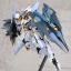 "Frame Arms Extend Arms 02 1/100 ""YSX-24 Baselard Expansion Parts Set"" Plastic Model(Pre-order) thumbnail 6"