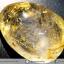 =โปรโมชั่น= พลอยไหมทอง Golden Rutilated Quartz (28.12 ct.) thumbnail 1