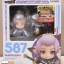 Nendoroid Guild-master : Monster Hunter Frontier G - Over 6 Million Hunters Commemorating Memorial Goods (In-stock) thumbnail 1