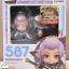 Nendoroid Guild-master : Monster Hunter Frontier G - Over 6 Million Hunters Commemorating Memorial Goods thumbnail 1
