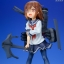 Kantai Collection -Kan Colle- Ikazuchi 1/7 Complete Figure(Pre-order) thumbnail 15