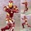 ARTFX+ - Captain America Civil War: Iron Man MARK46 Civil War 1/10 Easy Assembly Kit(Pre-order) thumbnail 1