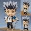 Nendoroid - Haikyuu!!: Kotaro Bokuto(Pre-order) thumbnail 1