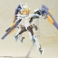 Frame Arms Girl - Baselard Plastic Model(In-Stock) thumbnail 6