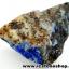 ▽ลาพิส ลาซูลี่ Lapis Lazuli ก้อนธรรมชาติ (30g) thumbnail 3