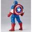 Figure Complex - Amazing Yamaguchi No.007 Captain America(Pre-order) thumbnail 14