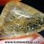 ▽=โปรโมชั่น= พลอยไหมทอง Golden Rutilated Quartz (35.50ct.) thumbnail 7