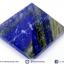หินทรงพีระมิค-ลาพิส ลาซูลี (Lapis lazuli) (113g) thumbnail 4