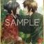 Hakuouki - Trading Mini Shikishi Part.2 12Pack BOX(Pre-order) thumbnail 11