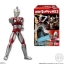 SHODO Ultraman VS 2 10Pack BOX (CANDY TOY)(Pre-order) thumbnail 2