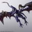 Final Fantasy - Creature Bring Arts: Bahamut Action Figure(Pre-order) thumbnail 6