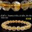 ▽[โปรโมชั่น] สร้อยข้อมือ ไหมทอง (Rutilated Quartz ) 8-10.5 mm. (06-09-17) thumbnail 6