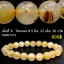 ▽[โปรโมชั่น] สร้อยข้อมือ ไหมทอง (Rutilated Quartz ) 8-9 mm. (02-09-17) thumbnail 10