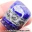 ลาพิส ลาซูลี่ Lapis Lazuli ขัดมันขนาดพกพา (50g) thumbnail 1