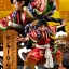 One Piece - Portrait Of Pirates Monkey D. Luffy KABUKI EDITION (Limited Pre-order) thumbnail 13