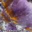 โพรงอเมทิสต์-คาค็อกซิไนท์ ขนาดใหญ่ ร่ำรวย มั่งคั่ง เสริมบารมี ( Amethyst-Cacoxenite Geode) 194KG thumbnail 11