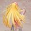 To Love-Ru Darkness - Golden Darkness Nurse Ver. 1/7 Complete Figure(Pre-order) thumbnail 6
