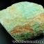 ▽อมาโซไนท์ (ฺAmazonite) ธรรมชาติ (427g) thumbnail 2