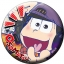 Osomatsu-san - Chara Badge Collection B 6Pack BOX(Pre-order) thumbnail 2