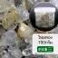 เศษหินเจาะรูปขัดมันขนาดเล็ก thumbnail 9