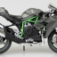 1/12 Complete Motorcycle Model Kawasaki Ninja H2(Released) thumbnail 1
