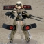 Frame Arms Girl - Gourai Plastic Model(Pre-order) thumbnail 29