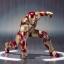 """S.H. Figuarts - Iron Man Mark 42 """"Iron Man 3""""(Pre-order) thumbnail 4"""