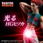 Hunter x Hunter - Hisoka - HG (Limited) thumbnail 1