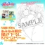 [Exclusive Bonus][Bonus] PS4 Senran Kagura PEACH BEACH SPLASH [NyuuNyuu DX Pack](Pre-order) thumbnail 1