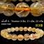 ▽[โปรโมชั่น] สร้อยข้อมือ ไหมทอง (Rutilated Quartz ) 8-9 mm. (02-09-17) thumbnail 7