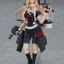 figma - Kantai Collection -Kan Colle- Yudachi Kai-II(Pre-order) thumbnail 2