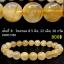 ▽[โปรโมชั่น] สร้อยข้อมือ ไหมทอง (Rutilated Quartz ) 8-9 mm. (02-09-17) thumbnail 9
