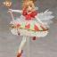Cardcaptor Sakura - Sakura Kinomoto 1/7 Complete Figure(Pre-order) thumbnail 2