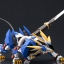ZA (ZOIDS AGGRESSIVE) - Murasame Liger 1/100 Action Figure(Released) thumbnail 5