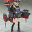 Kantai Collection -Kan Colle- Prinz Eugen 1/8 Complete Figure (In-Stock) thumbnail 7
