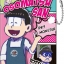 Osomatsu-san - Funyatto Ball Chain vol.2 12Pack BOX(Pre-order) thumbnail 13
