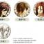 Otomate Kira Can Badge Collection - Hakuouki vol.4 10Pack BOX(Pre-order) thumbnail 1