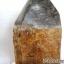 เสาหินเหลี่ยม Columnar Basalt (3.6Kg) thumbnail 4